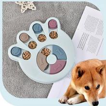 Игрушки головоломки для собак увеличение iq Интерактивная медленно