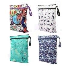 Водонепроницаемая многоразовая влажная сумка с мультяшным принтом, карманные сумки для подгузников, дорожные влажные сухие сумки, размер 41*33 см, сумка для подгузников с двойной молнией