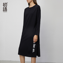 Toyouth 2020 Spring Cotton Dresses Women All Match Letter Printed Long Sleeve Dress Split Hemline Solid Female Dresses