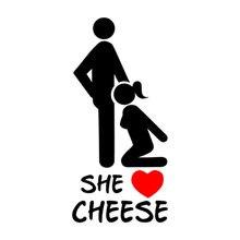 Креативные автомобильные стикеры она любит сыр мужчин и женщин