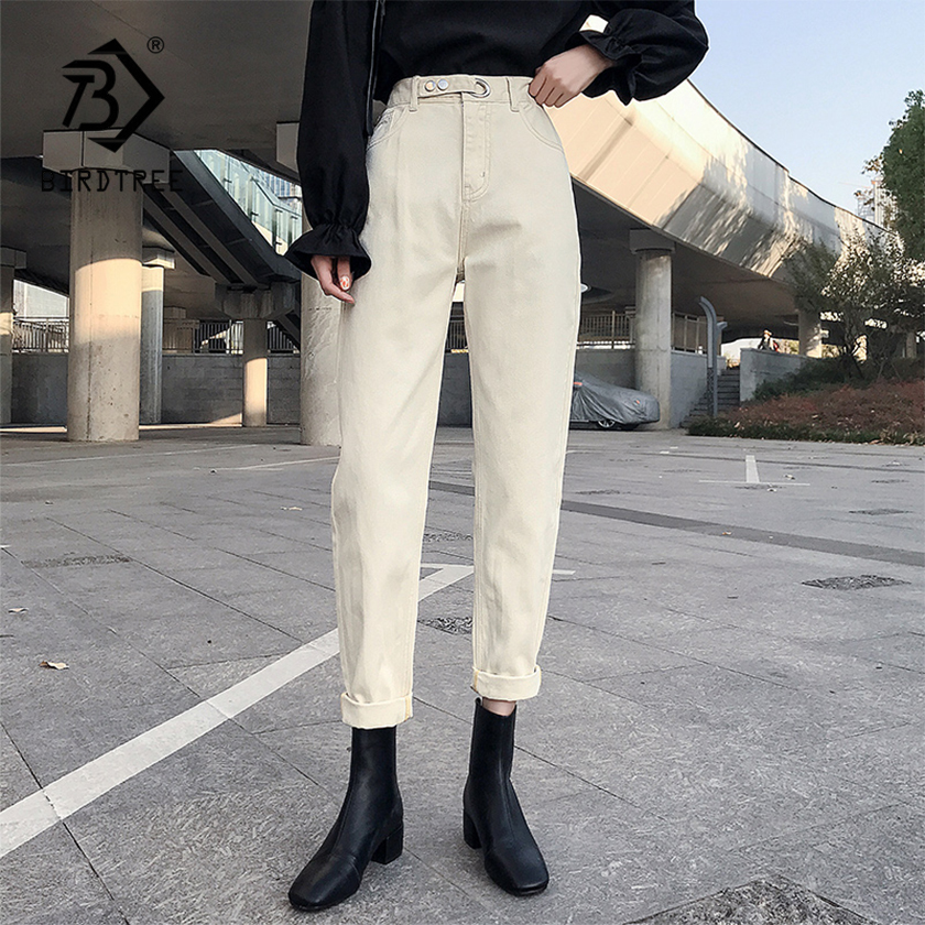 Spring New Vintage High Waist Boyfriends Slouchy Mom Jeans Denim White Harem Pants For Women Autumn Casual Long Trousers B01643F