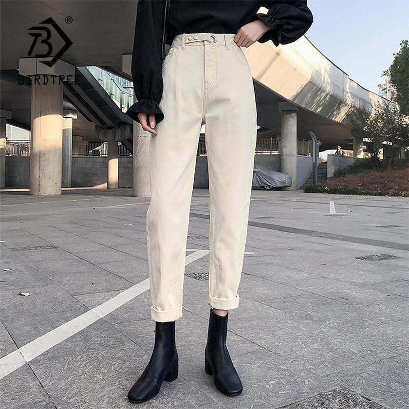Spring New Vintage High Waist Boyfriends Slouchy Mom Jeans Denim White Harem Pants For Women Autumn Casual Long Trousers B01643F