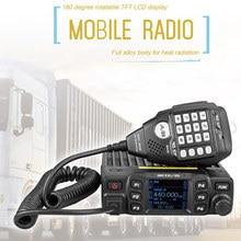 Amador UHF Radio VHF