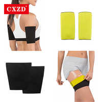 CXZD body shaper Sauna Slimmer Arm + Thigh shapewear corset Sweat Shaping Legs Fat Burning Arm shapers Trimmer Sleeve