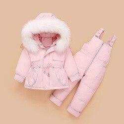 -30 درجة روسيا الشتاء طفل أسفل مجموعة ملابس للطفل فتاة أسفل سترة + وزرة 2 قطعة ملابس الأطفال مجموعة دعوى الاطفال Snowsuit
