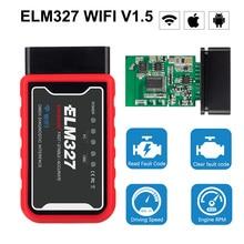 PIC25K80 Chip ELM327 OBD2 Wifi Scanner V1.5 Android IOS Windows strumento diagnostico per auto per Audi Volkswagen Renault Duster Logan