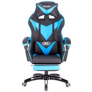 Image 4 - Silla de ordenador profesional LOL internet cafe, silla de carreras deportiva, silla de gaming WCG, silla de oficina