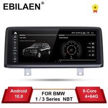 EBILAEN Car Radio Multimedia For BMW F30 F31 F36 F34 F32 F33 F20 F21 NBT System Unit PC Android 10.0 Autoradio Navigation GPS ebilaen car radio multimedia for bmw f30 f31 f36 f34 f32 f33 f20 f21 nbt system unit pc android 10 0 autoradio navigation gps