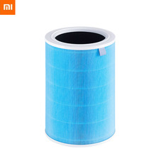 Xiaomi Air Purifier Pro H Filter Universal Air Purifier Filter for Replacement 24 pcs electrostatic cotton anti dust air purifier filter for xiaomi mi 1 2 3 pro hepa air filter universal air purifier pm2 5