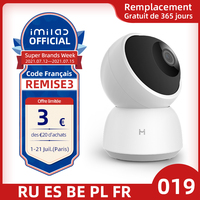 Globale Versio Mijia IMILAB IP 2K Kamera 019 Mi Hause App WiFi Sicherheit CCTV Kamera HD Überwachung Baby Monitor h.265