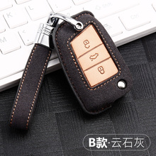 цена на KEY COVER LEATHER Car Key Case Holder For Volkswagen VW Golf 7 mk7 Seat Ibiza Leon FR 2 Altea Aztec For Skoda Octavia