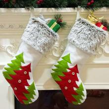 Christmas Stockings Non-woven Fabric Fluff Cuff Gift Bag Family Holiday