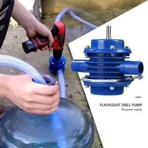 Image 5 - MINI Self Priming มือไฟฟ้าเจาะน้ำมันปั๊มน้ำแบบพกพา Micro ในครัวเรือนสวนปั๊มแรงเหวี่ยง