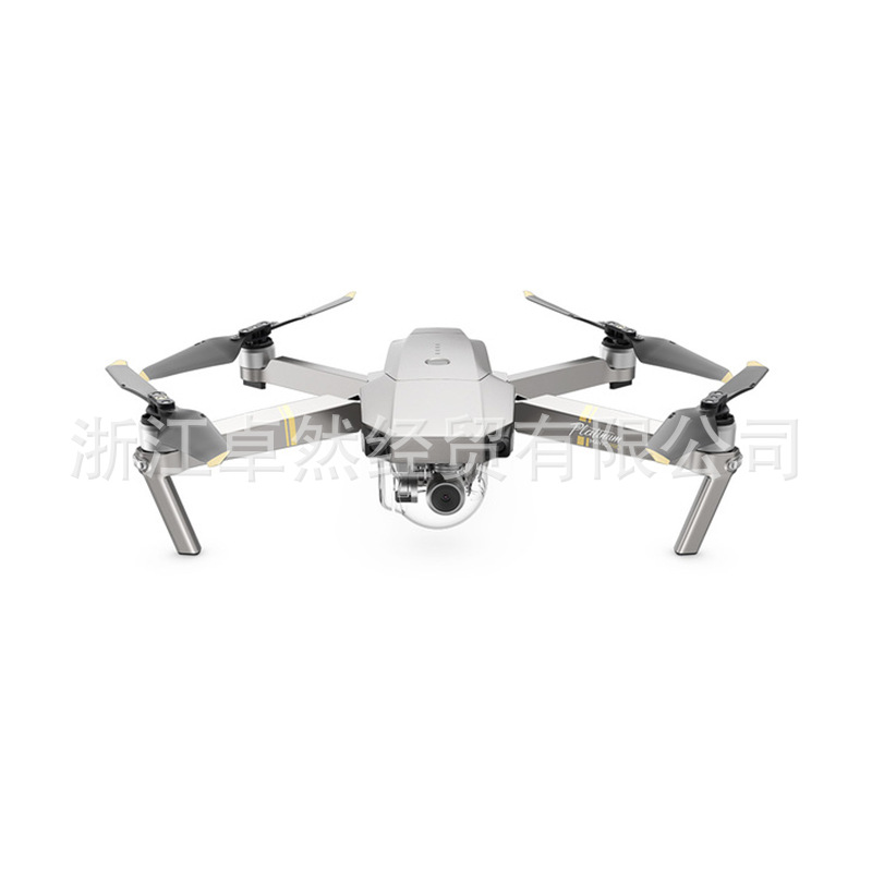 Dji Yulai Mavic Pro Platinum Edition Portable Super Clear Aerial Photography 4K Unmanned Aerial Vehicle Drone