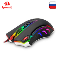 Redragon TITANOBOA2 M802 USB Wired Gaming Computer Mouse 24000DPI 10 buttons 5 color backlit RGB Programmable ergonomic PC Gamer