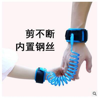 Children's Walking Wing Hand Holding Rope Baby Anti-loss Loss Safe Bracelet Kids Backpack CHILDREN'S Anti-lost Rope Slip Baby