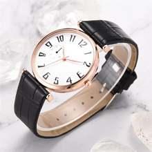 Минималистичные цифровые часы для влюбленных женские модные
