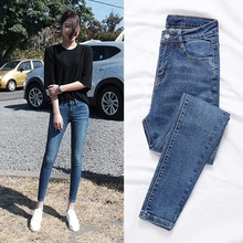 New Jeans Ankle Length Woman Autumn Slim fit Fashion High Wa