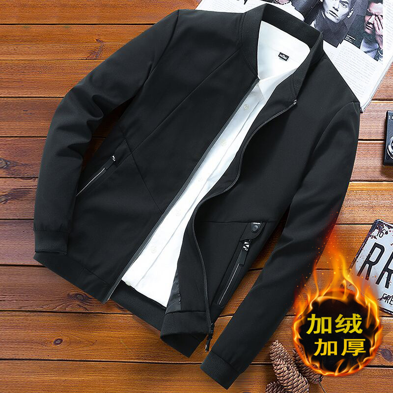 Coat Men's Autumn & Winter Korean-style Trend Fat Plus-sized Brushed And Thick Casual Jacket Men On Clothes