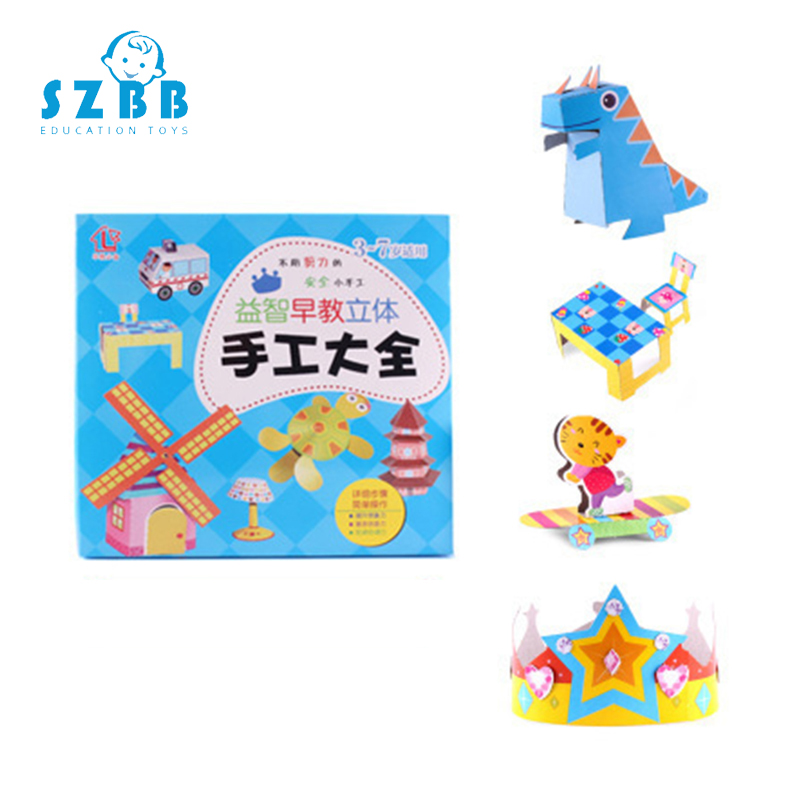 Sz Steam Origami Toys DIY Child Toy 3D Children's Fun Origami Paper-cut Book Crafts Kids Kits For Creativity Crafts Handmade Toy
