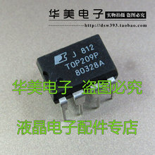 Free Delivery.TOP209P TOP209PN genuine power management chip DIP8