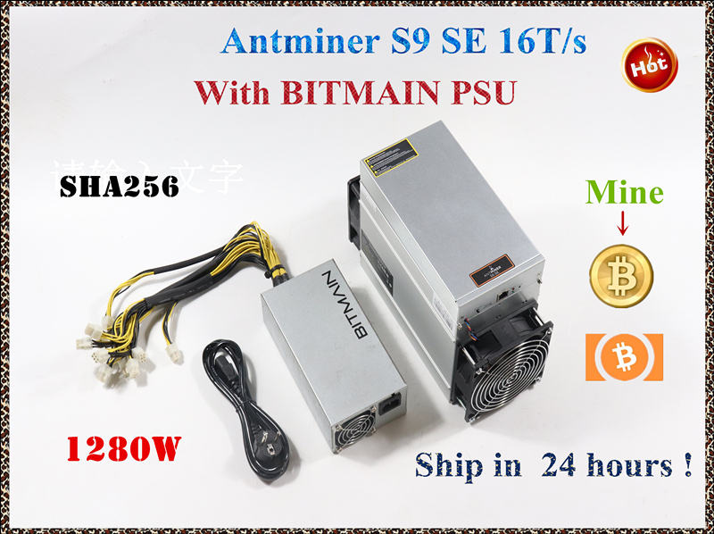 BITMAIN used AntMiner S9 SE 16TH/S With PSU Bitcoin BTC BCH Miner Better Than Antminer S9 13.5t 14t S9k S11 S15 S17 T9+ T15 T17 1