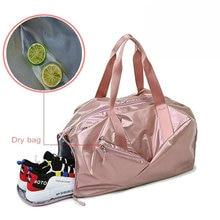 Sacs de Gym pour femmes avec compartiment pour chaussures, sac de Sport avec pochettes humides pour Yoga, sacs pour bagages de voyage en plein air