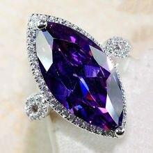 Женское кольцо с фианитом ustar большое фиолетовое серебряного