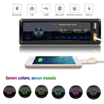 цена на Car Radio Stereo MP3 Player Digital Bluetooth 60Wx4 FM Audio Music USB / SD with In Dash AUX Input
