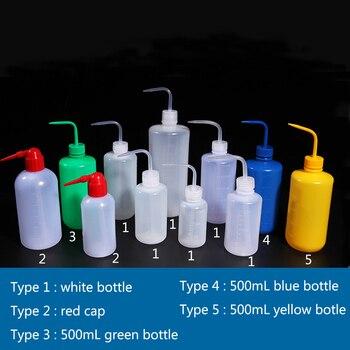 5 pcs/pack Lab Plastic Washing Bottle Color Plastic Squeeze Bottle Wash Bent pipe elbow Laboratory Equipment цена 2017