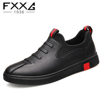 Men's sports casual shoes cover feet flat driving shoes fashionable loafers comfortable men's shoes 0253