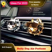 Bulldog araba hava spreyi araba parfüm kokusu koku kokusu araba tasarım araba aksesuarları süsleme XM3 tesla difüzör