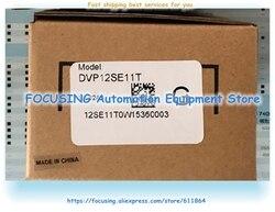 Оригинальный DVP12SE11R DVP12SE11T DVP12SS211S DVP12SA211R DVP12SA211T DVP16SP11R DVP14SS211T DVP14SS211R PLC новый в наличии