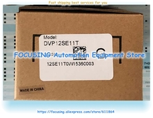 Dorigine DVP12SE11R DVP12SE11T DVP12SS211S DVP12SA211R DVP12SA211T DVP16SP11R DVP14SS211T DVP14SS211R PLC Neuf En Stock