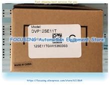 Originale DVP12SE11R DVP12SE11T DVP12SS211S DVP12SA211R DVP12SA211T DVP16SP11R DVP14SS211T DVP14SS211R PLC Nuovo In Magazzino