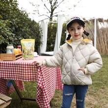 2020 зимнее пальто для мальчиков детская одежда куртка с длинными
