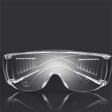 1pc  Anti-Fog Antisand Windproof Dust Saliva Safety Goggles Protective Glasses