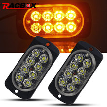 8 leds Ultra-thin Dual row warning lamp Led Signal flash light Yellow Red White Day Running light for motorcycle Truck 12V 24V dc 24v 5w red rotating flash light industrial signal warning lamp rmoyb