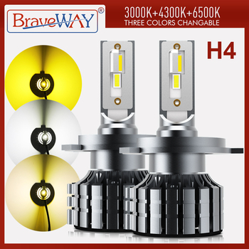 BraveWay 3000K+4300K+6000K H4 LED Headlight for Car Lamps LED Canbus LED H4 Light Bulbs 12V 24V 12000LM 3 Colors changeable 12v 24v relay harness control cable for h4 hi lo hid bulbs wiring controller