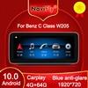 NaviFly Android 10.0 samochodowy odtwarzacz DVD GPS dla Benz C klasa W205 C200 C250 C300 C400 2014-2018 NTG 5.0 niebieski antyodblaskowy 1920*720 Carplay