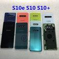 Оригинальный стеклянный чехол для аккумулятора, запасной Корпус задней двери для Samsung Galaxy S10 Plus S10e S10 S10 + G970 G973 G975 G973F