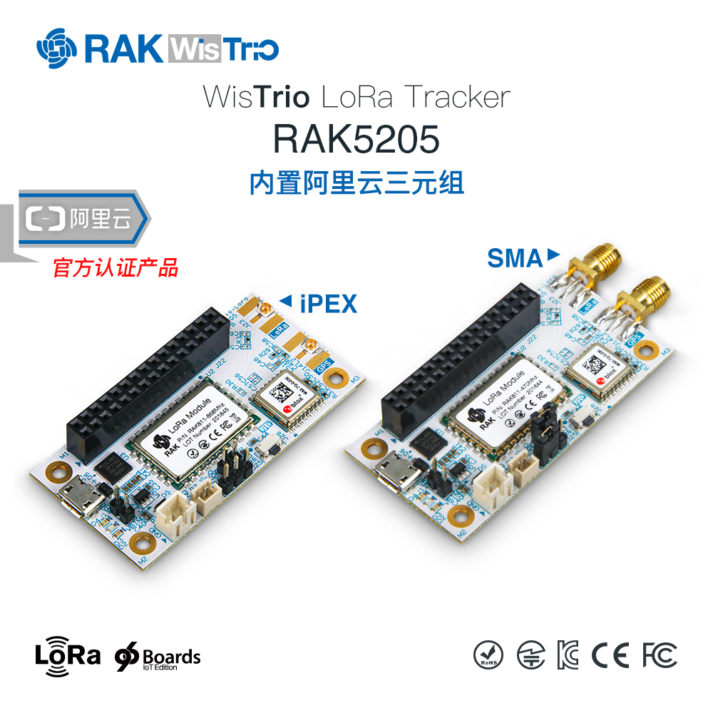RAK5205 LoRaWAN Tracker Module, Built-in Alibaba Cloud Triples