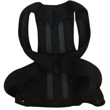 Humpback Correction Back Brace Spine Back Orthosis Scoliosis Lumbar Support Spinal Curved Orthosis Fixation Posture correctors