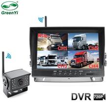 2020 업데이트 디지털 무선 백업 DVR 기록 카메라 및 트럭/트레일러/버스/RV/픽업/트레일러 용 4CH 9 인치 AHD 모니터 키트