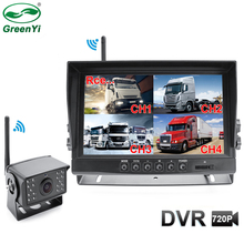 2020 Update Digital Wireless Backup DVR Record Camera and 4CH 9 Inch AHD Monitor Kit For Truck/Trailer/Bus/RV/Pickups/Trailer