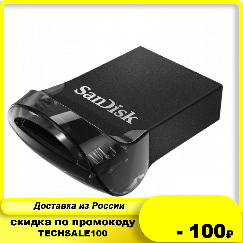 Флеш-накопитель Sandisk Флеш-накопитель SanDisk Ultra Fit™ USB 3.1 32GB - Small Form Factor Plug & Stay Hi-Speed USB Drive