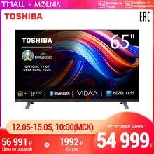TV 65 inch TV Toshiba 65u5069 4K UHD Smart TV 6069inchtv MOLNIA