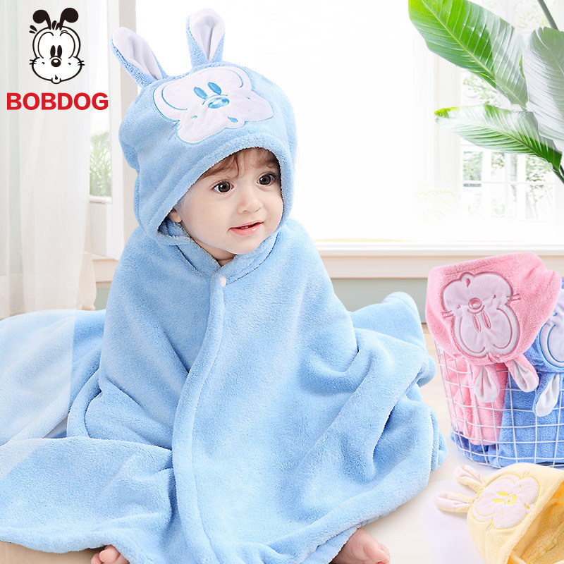 Bobdog Embroidered Cloak BABY'S Bath Towel Children Hooded Children Baby Bath Pullover Super Soft Absorbent Bathrobe