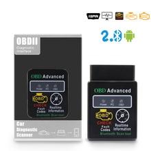 ELM327 Bluetooth V1.5 outil de Diagnostic de voiture, Scanner de Code automatique, version 327, prise OBD2/OBDII, pour couple Android