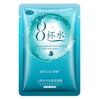 8 Cups of Water Hydrating Moisturizing Mask Oil Control Facial Care Hyaluronic Acid Mask Whitening Anti-Aging 10 pieces 8 cups of water hydrating mask moisturizing oil control facial care hyaluronic acid mask